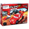 Cars Tipo Lego - comprar online