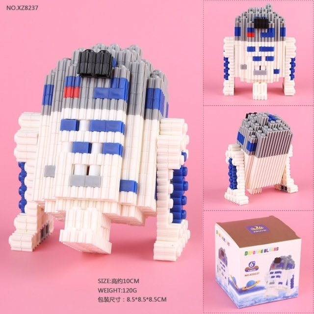 Deforme Blocks - Star Wars R2D2 - comprar online