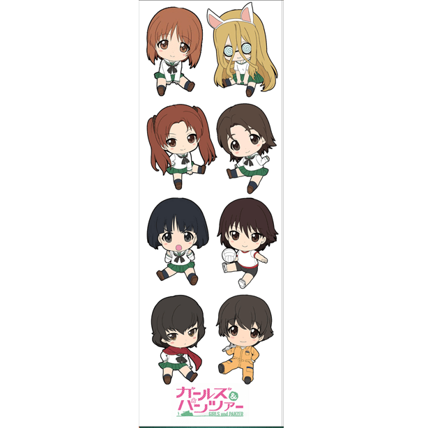 Plancha De Stickers De Girls Und Panzer