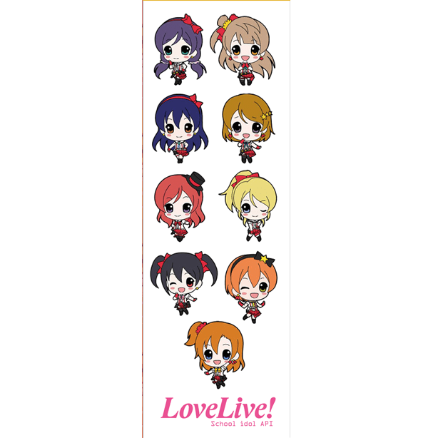 Plancha De Stickers De Love Live