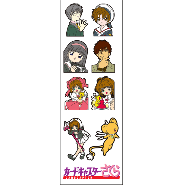Plancha De Stickers De Card Captor Sakura  (2)