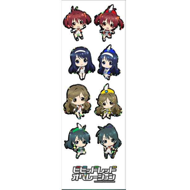 Plancha De Stickers De Vividred Operation