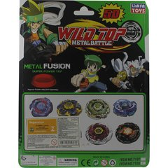 Beyblade Metal Fusion Tornado Speed na internet