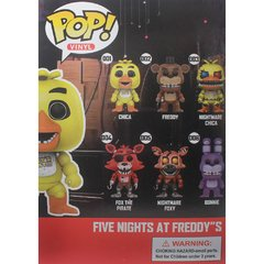 Boneco Chica - Five Nights At Freddy na internet