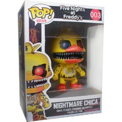 Boneco Nightmare Chica - Five Nights At Freddy na internet