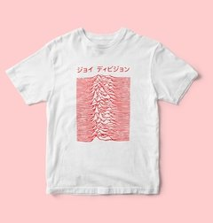 Camiseta Joy Division / Japan Version