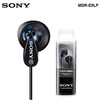 SONY AURICULARES MDR-E9LP