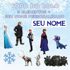 Kit festa - FROZEN - COMPLETO na internet