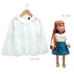 BFF La Chica Mas Linda o The Cutest Girl - comprar online