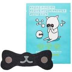 [ETUDE HOUSE] Bubble Pore Cleansing Patch