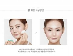 THE FACE SHOP - Lovely ME:EX Pastel Cushion Blusher  5g -No.05 Peach Cushion - comprar online