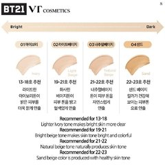 VT - BT21 Tinted Foundation BASE DE MAQUILLAJE LIQUIDA en internet