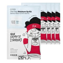 [COSRX] One Step Moisture Up Kit