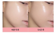 Holika Holika - Holiday Edition Hard Cover Glow Cushion EX [#04 Honey] - comprar online