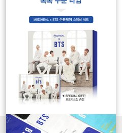 Mediheal - BTS Hydrating Care Special Set . 1set de 10 mascarillas y un set de 14 photocards en internet