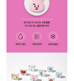 VT COSMETICS x BT21 - Real Wear Cushion WATER COOKY - tienda online