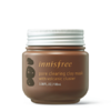INNISFREE - Original Jeju Volcanic Pore Clay Mask 100ml