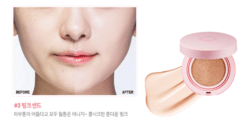 PERIPERA - Inklasting Pink Cushion (Pink Moment Collection) - 14g (SPF50+ PA+++) - JuliJuli Beauty K-shop