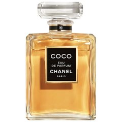 Chanel - Coco - edp - DECANT