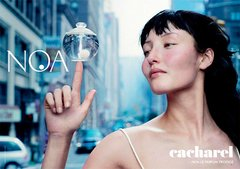 Cacharel - Noa Eau de Toilette na internet