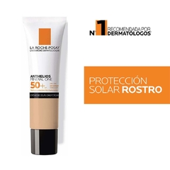 Anthelios Mineral One FPS 50+ La Roche-Posay - comprar online