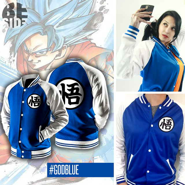 Campera universitaria Dragon Ball Edition Blue
