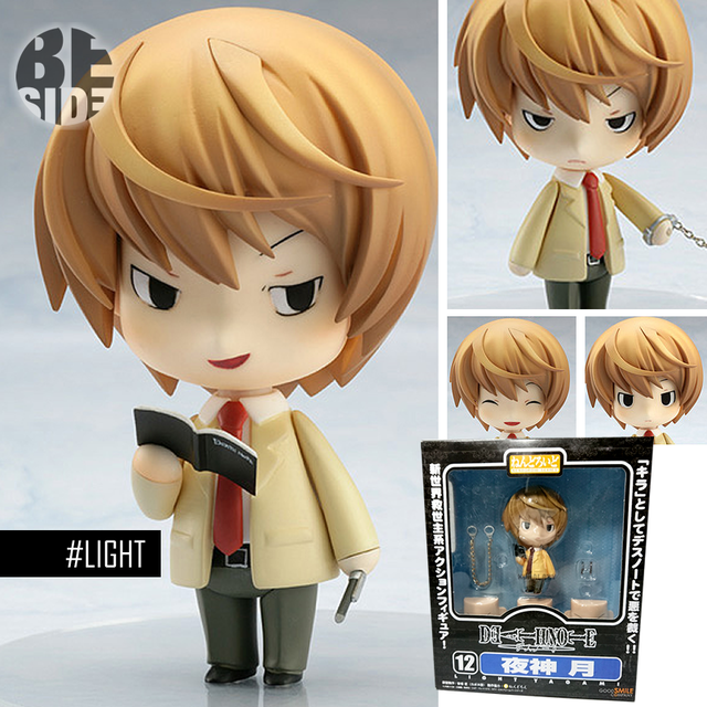 Nendoroid Light