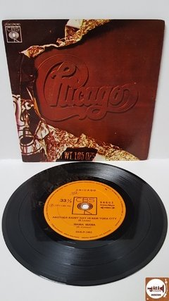 Chicago - If You Leave Me Now / Another Rainy Day In New York City (1977)