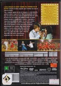 Dvd High School Musical (48) - comprar online