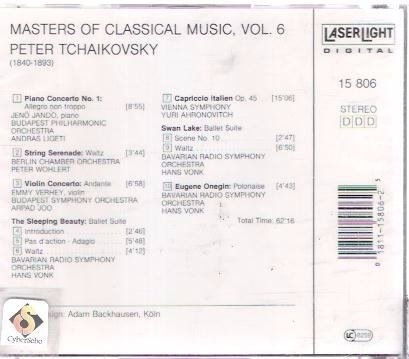 Cd Peter Tchaikovsky - Masters Of Classical Music (35) - comprar online