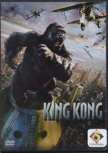 Dvd King Kong - (41)