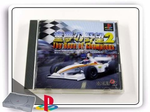 The Race Of Champions 2 Jap Original Playstation 1 PS1