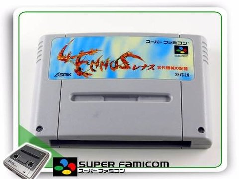 Lennus Rpg Original Super Famicom Sfc