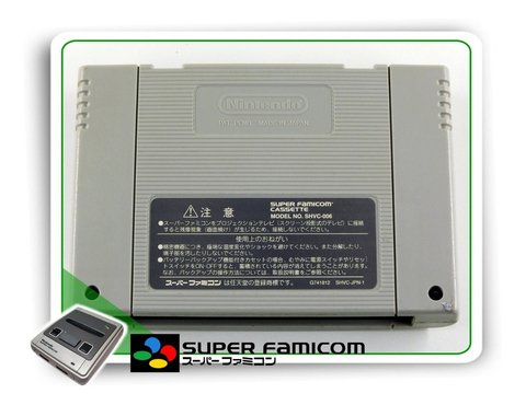 Magical Quest Starring Mickey Mouse Original Super Famicom - comprar online