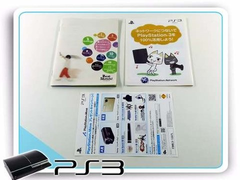 Beat Sketch Jap Original Playstation 3 PS3 - Radugui Store