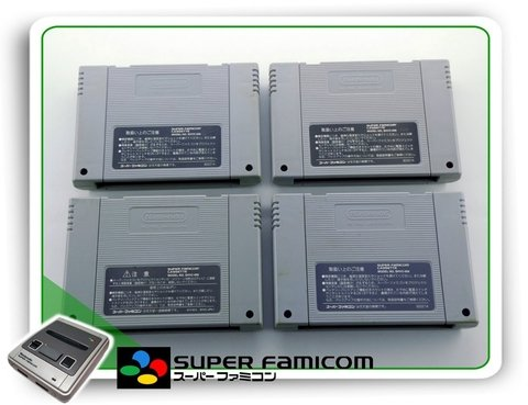 Street Fighter 2 Original Super Famicom Sfc na internet