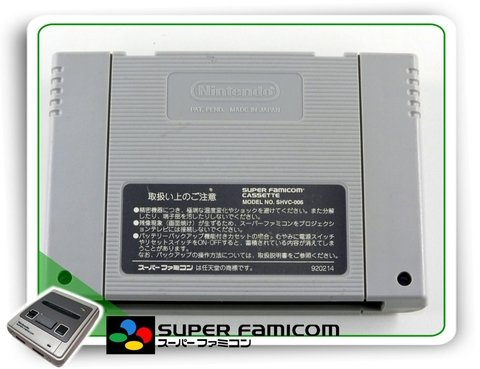 Street Fighter 2 Original Sfc Super Famicom - comprar online