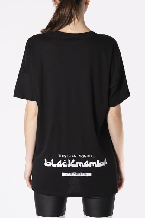 REMERON NO SEASON NEGRO - comprar online
