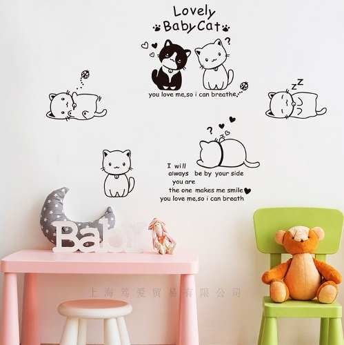 Vinilos decorativos infantiles gatos para paredes jm7135 - Vinilos infantiles pared gotele ...