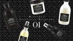 Davines Oi All In One Milk 135ml - comprar online