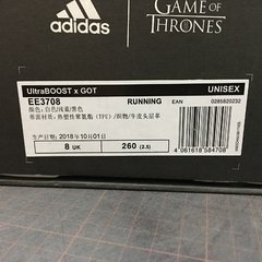 "adidas Ultraboost x Game of Thrones ""White Walker"""