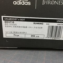 "adidas Ultraboost x Game of Thrones ""House Lannister"" - loja online"