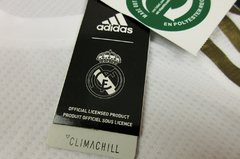Real Madrid - Home - Authentic - 19/20 na internet