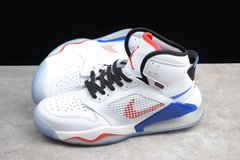 Jordan Mars 270 White Rush Red-Hyper Royal - loja online