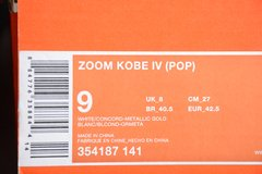 Nike Zoom Kobe 4 Protro MVP - Rocha Madrid Sports