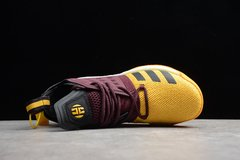 adidas Harden Vol. 2 'Arizona State' - Rocha Madrid Sports