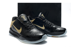Imagem do Tênis Nike Kobe 5 Big Stage Away