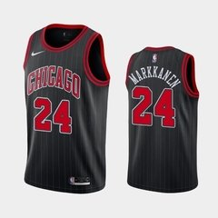 Chicago Bulls - Statement Edition 2019/20 - Swingman - Nike