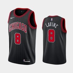 Chicago Bulls - Statement Edition 2019/20 - Swingman - Nike na internet