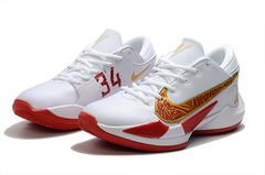 Tênis Nike Zoom Freak 2 White Red - Rocha Madrid Sports